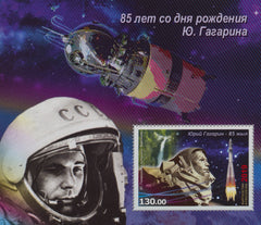 #599 Kyrgyzstan - 2019 Yuri Gagarin, First Man in Space S/S (MNH)