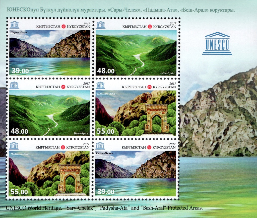 #545 Kyrgyzstan - UNESCO World Heritage: Protected Areas, Sheet of 6 (MNH)