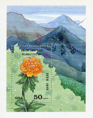 #40 Kyrgyzstan - Flowers S/S (MNH)