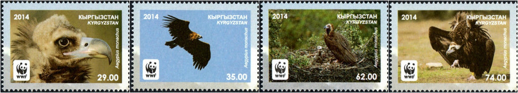 #464-467 Kyrgyzstan - 2014 World Wildlife Fund for Nature (WWF), Set of 4 (MNH)