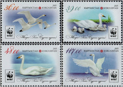 #503-506 Kyrgyzstan - Worldwide Fund For Nature (WWF): Whopper Swans, Set of 4 (MNH)