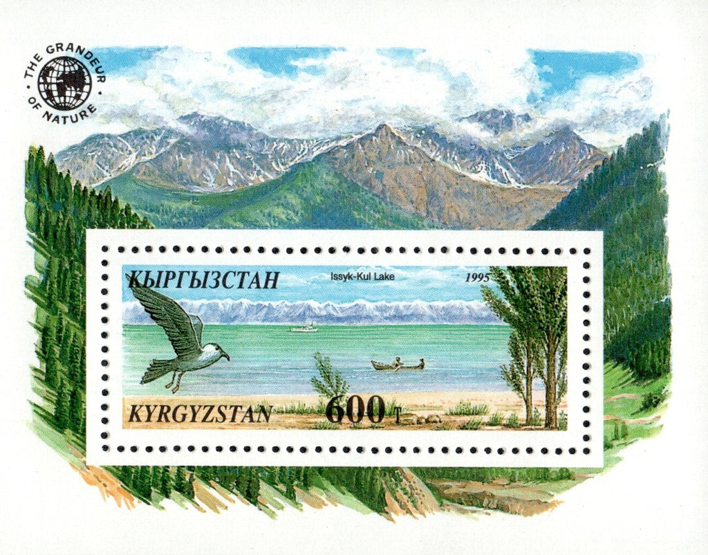 #98 Kyrgyzstan - National Wonders of the World S/S (MNH)