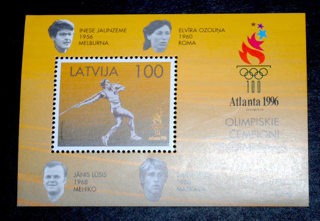 #422 Latvia - Summer Olympic Games - Atlanta S/S (MNH)