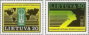 #396-397 Lithuania - Fourth World Lithuanian Games (MNH)