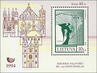 #492 Lithuania - 100th Postage Stamp S/S (MNH)