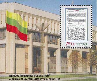 #662 Lithuania - Declaration of Independence From Soviet Union, 10th Anniv. S/S (MNH)