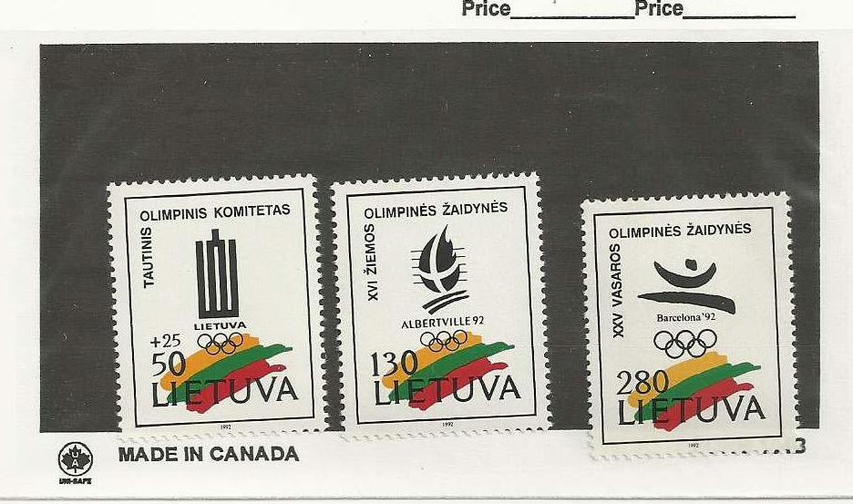 #422-424 Lithuania - 1992 Lithuanian Olympic Committee (MNH)