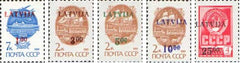 #327-331 Latvia - Russian Overprints (MNH)