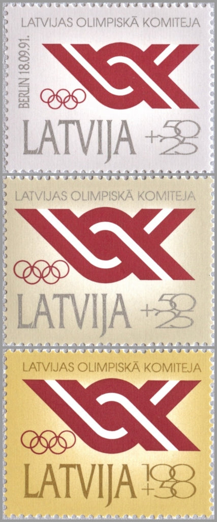 #B150-B152 Latvia - National Olympic Committee (MNH)