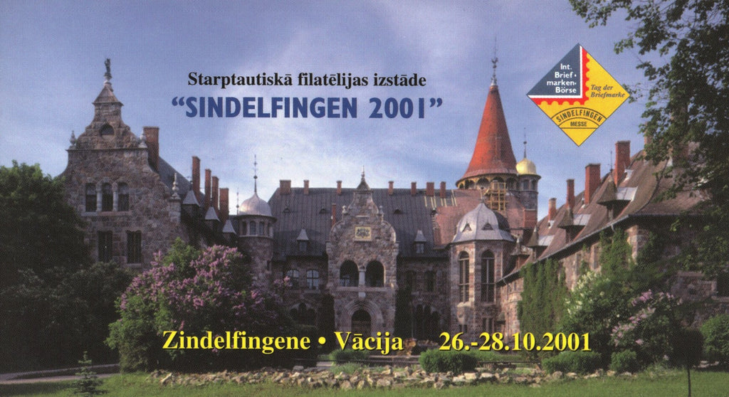 #536b Latvia - Palace Type of 1999, Complete Booklet (MNH)
