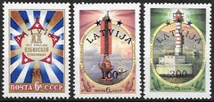 #340-342 Latvia - Perfs. & Printing Methods as Before (MNH)