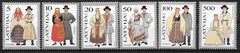 #343-348 Latvia - Traditional Costumes (MNH)