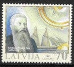 #554 Latvia - Kristians Johans Dals and Ship (MNH)