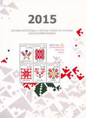 2015 Lithuania Year Set (MNH)