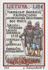 Lithuania - 2019 First Mention of Samogitians in Historical Sources (MNH)
