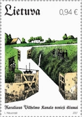 #1109 Lithuania - King Wilhelm's Canal Lock (MNH)