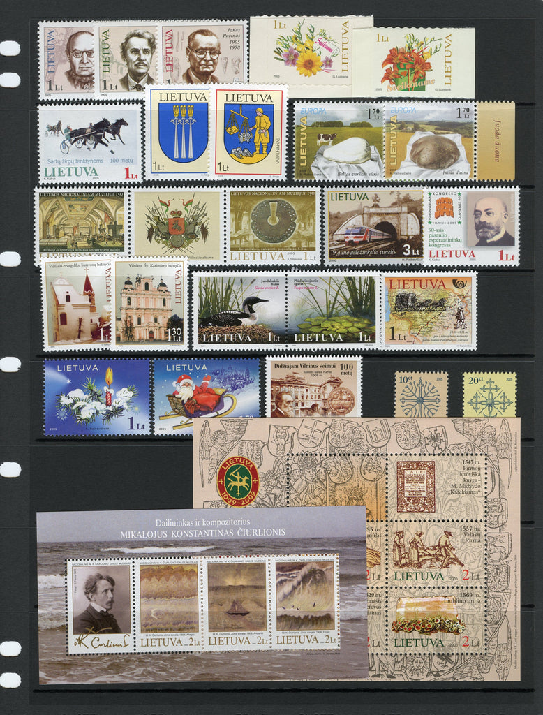 2005 Lithuania Year Set (MNH)