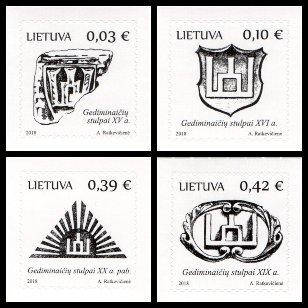 #1117-1120 Lithuania - Columns of Gediminas, Set of 4 (MNH)