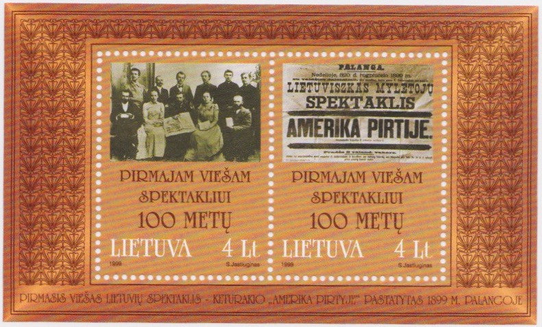 "#637 Lithuania - Centenary of First Performance of Play ""America in the Baths"" S/S (MNH)"