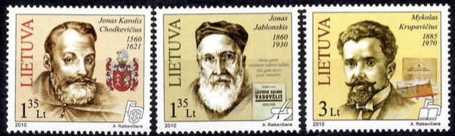 #906-908 Lithuania - Famous Lithuanians Type of 2002 (MNH)