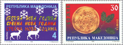 #142-143 Macedonia - Christmas and New Year, Set of 2 (MNH)