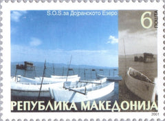 #219 Macedonia - Boats in Lake Dojran (MNH)