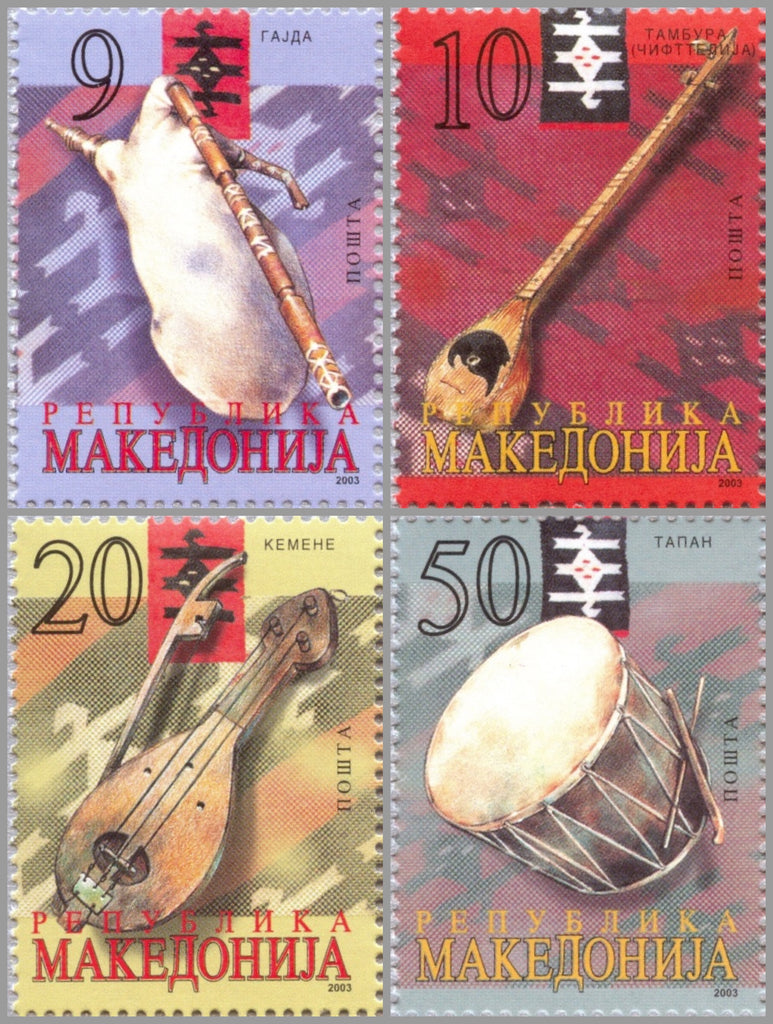 #258-261 Macedonia - 2003 Musical Instruments (MNH)