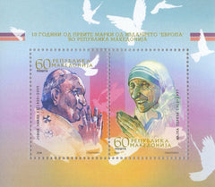 #370 Macedonia - Europa Stamps: Pope John Paul II and Mother Theresa S/S (MNH)