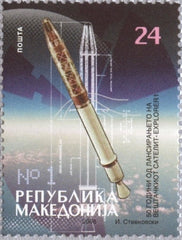 #430 Macedonia - Launch of Explorer 1 Satellite, 50th Anniv. (MNH)