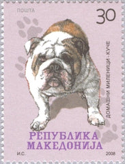 #433 Macedonia - Bulldog (MNH)