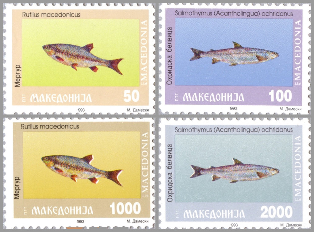 #8-11 Macedonia - Fish, Set of 4 (MNH)
