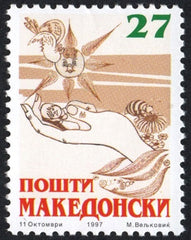 #105 Macedonia - Week of the Child (MNH)