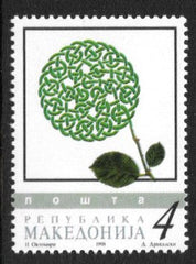#127-128 Macedonia - World Ecology Day (MNH)