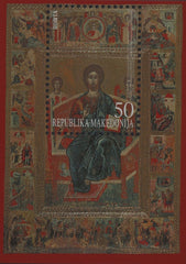 #153 Macedonia - Icons S/S (MNH)