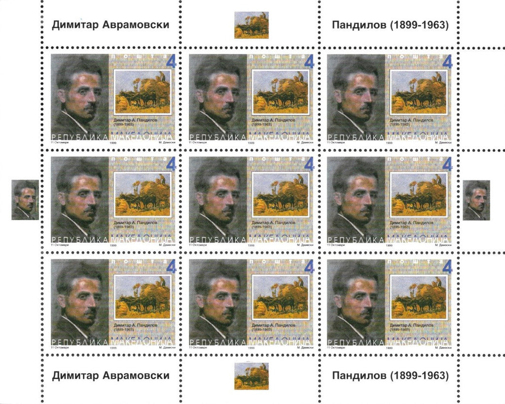 #154 Macedonia - Dimitar A. Pandilov, Painter M/S (MNH)