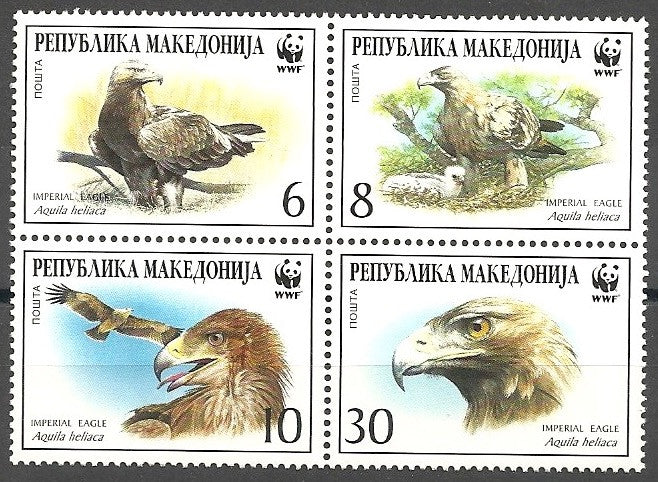 #206 Macedonia - World Wildlife Fund for Nature, Block of 4 (MNH)