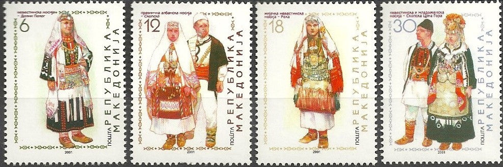 #208-211 Macedonia - Native Costumes, Set of 4 (MNH)