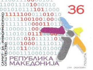 #318 Macedonia - Information Technology Society Summit (MNH)