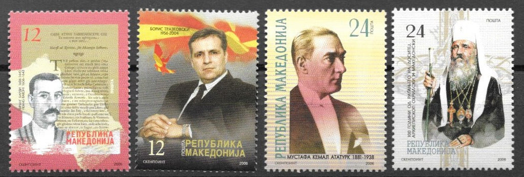 #385-388 Macedonia - Famous Leaders (MNH)