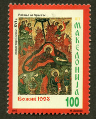 #3-4 Macedonia - 1992 Christmas, Set of 2 (MNH)