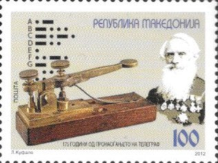 #592 Macedonia - Invention of the Telegraph, 175th Anniv. (MNH)