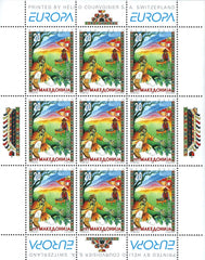 #97-98 Macedonia - 1997 Europa: Stories and Legends M/S (MNH)