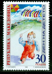 #137 Macedonia - Children's Day (MNH)