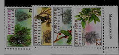 #222-225 Macedonia - Trees (MNH)