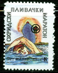 #32 Macedonia - Swimming Marathon - Ohrid Lake (MNH)