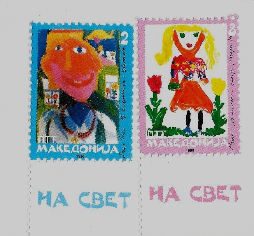 #70-71 Macedonia - Children's Paintings (MNH)