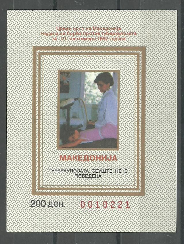 #RA23 Macedonia - Anti-Tuberculosis Week S/S Imperf (MNH)