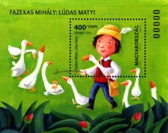 #B378 Hungary - For Youth 2015: Matyi the Goose Boy S/S (MNH)