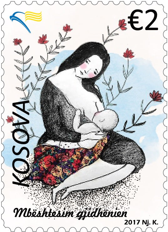 Kosovo - 2017 Supporting Breastfeeding, Single (MNH)
