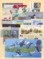 2019 Moldova Year Set (MNH)